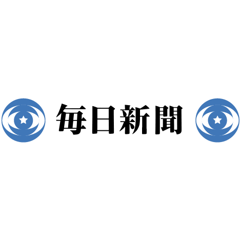 騒音:「保育園の声うるさい」近所の男性が提訴 神戸 - 毎日新聞