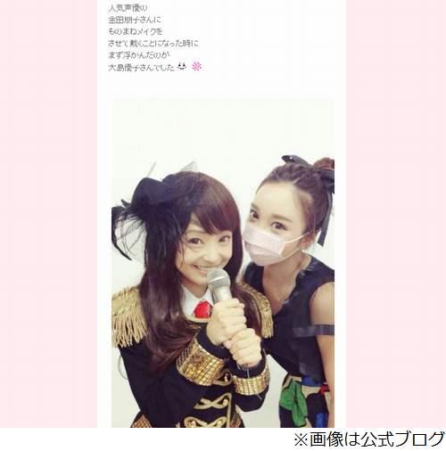 """金田朋子が大島優子に""""変身""""、ざわちんのメイクテクニックで。   Narinari.com"""