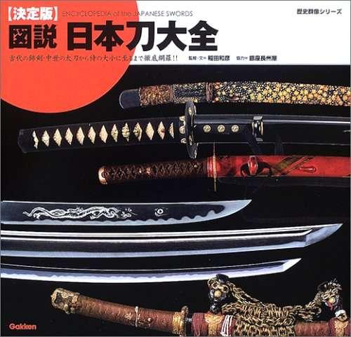 「艦これ」で人気のDMMが今度は女性向けに「日本刀の擬人化ゲーム」をつくる