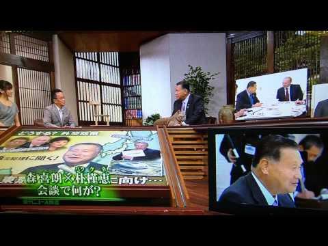 【週刊ニュース新書】猫のまーご君、元首相の目の前で35分間寝続ける【2014年9月27日】 - YouTube