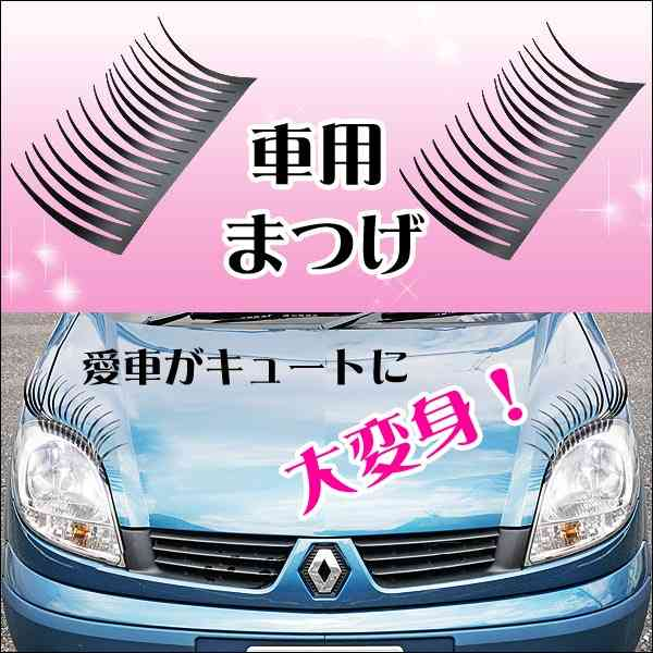 オススメ軽自動車
