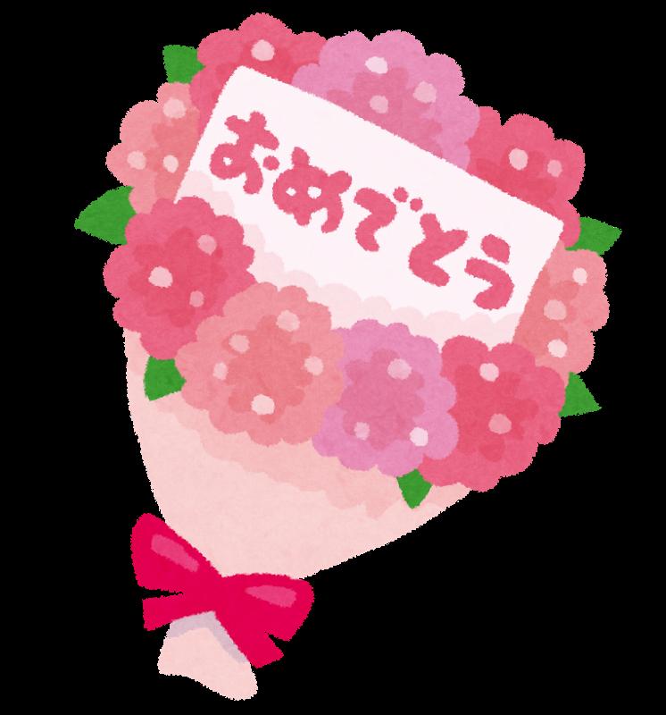 クワバタオハラ・小原正子、妊娠四ヶ月を発表!