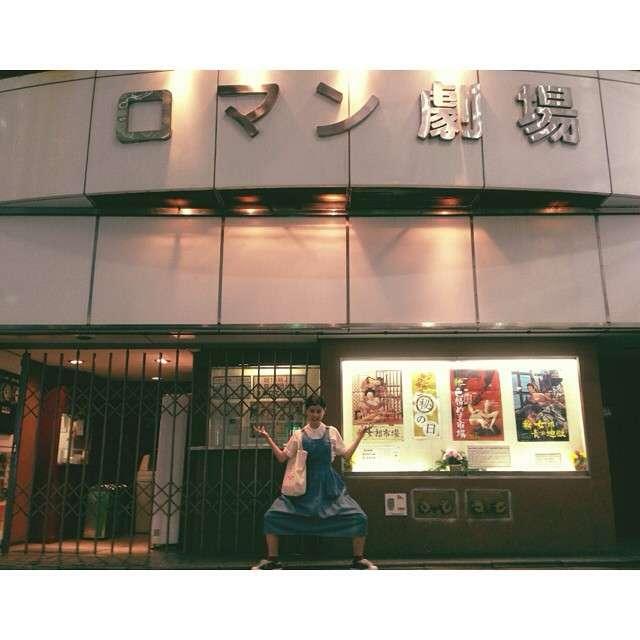 橋本愛、ピンク映画に熱中していた過去を告白「新橋ロマン劇場に通い続けてました」