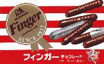 """フィンガーチョコレート : 懐かしの""""子供の頃によく食べたお菓子""""【画像有り】 - NAVER まとめ"""