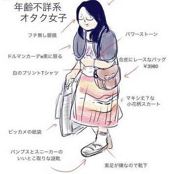 「進撃の巨人」リヴァイ兵長、女性誌「ViVi」とまさかのコラボでトートバッグに!