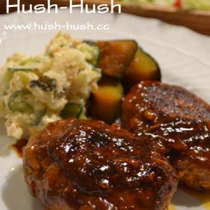 ♪★洋食屋さんのハンバーグ★あめ色玉ねぎ入りで本格味!♪ by Hush-sanさん | レシピブログ - 料理ブログのレシピ満載!