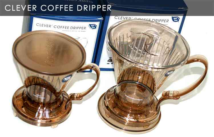 どんなコーヒーメーカーを使っていますか?