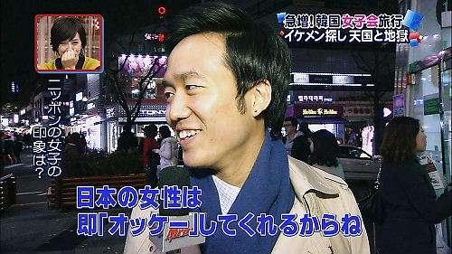 日本は世界からどう思われてると思いますか?
