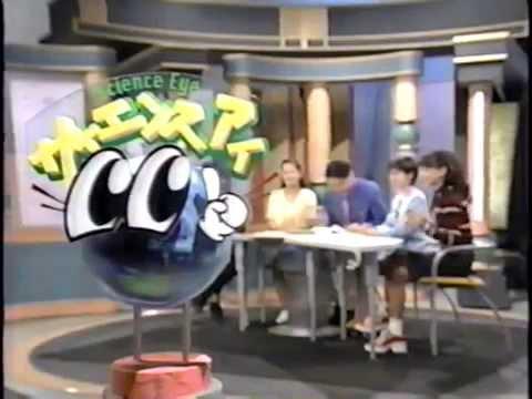 新病原体プリオン 狂牛病の謎に迫る 「サイエンスアイ」 NHK教育1996年4月 BSE - YouTube