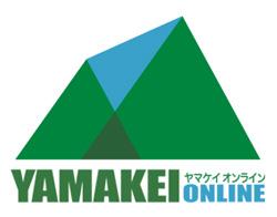 大森山 - おおもりやま:標高1,433m-(中国・四国:) 大森山 - ヤマケイオンライン Yamakei Online / 山と溪谷社(山と渓谷社)