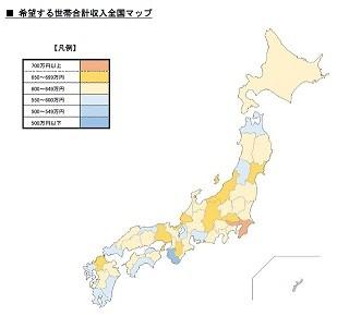 結婚相手に望む年収を都道府県別に比較! - 東京都の女性は平均「577万円」 | マイナビニュース