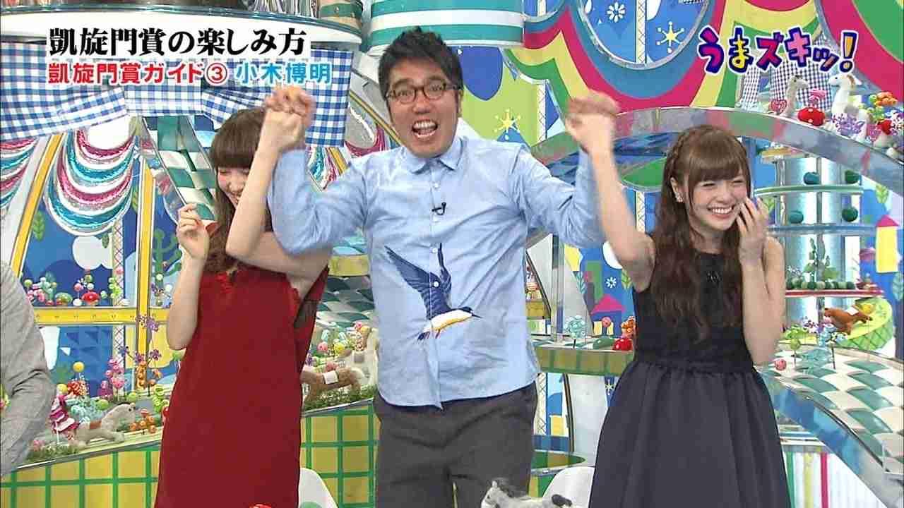 おぎやはぎ・小木博明、AKB48小嶋陽菜と乃木坂46白石麻衣に抱きつく→オタクが激怒ww