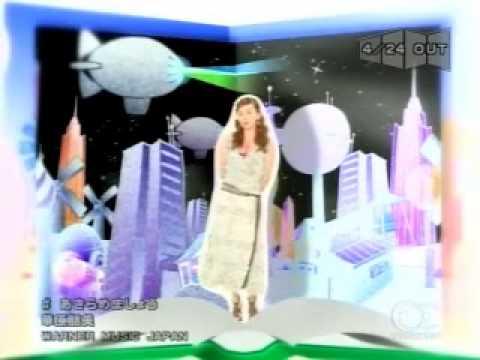華原朋美 (Tomomi Kahala) - あきらめましょう PV - YouTube