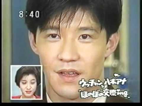 八木亜希子さんと内村光良 - YouTube