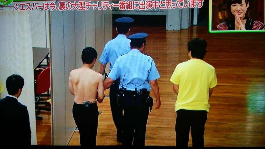 さすがにやりすぎ!? それとも神回か…『24時間テレビ』の裏で″エスパー伊東逮捕ドッキリ″の『めちゃイケ』