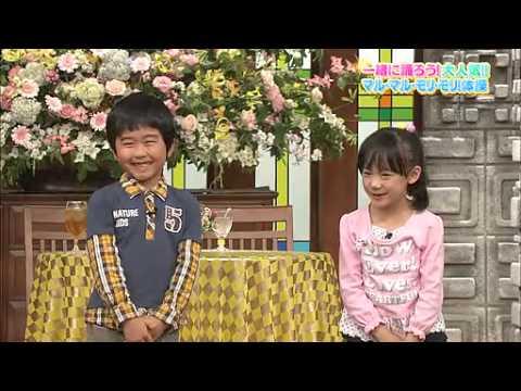 『TV』芦田爱菜-SMAPxSMAP20110606(清晰) - YouTube