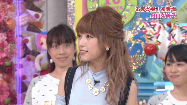 くみっきーこと舟山久美子、赤リップで大人の魅力