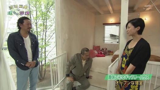 渡辺篤史の建もの探訪 140905 - Dailymotion動画