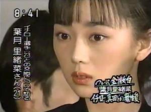葉月里緒奈、電撃婚から10年…豪邸セレブママになっていた