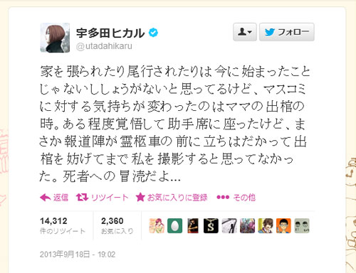 ダウンタウン松本人志、父の死の直後に母を取材する記者を非難「お前らゲスのゲスやな」