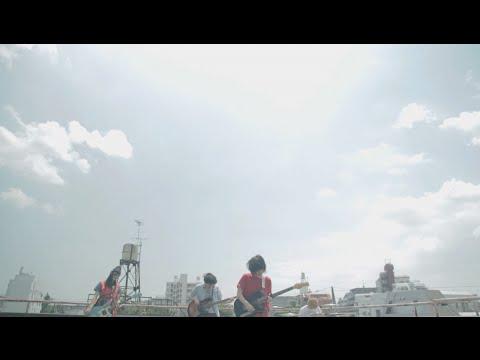 きのこ帝国 - 東京 (MV) - YouTube