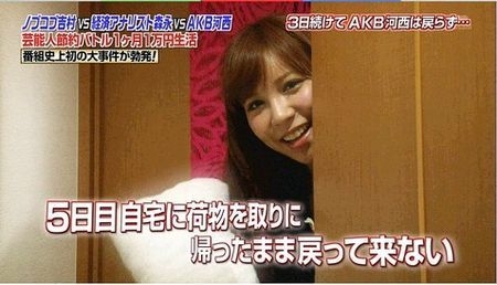 元AKB48の河西智美、秋元康にも「嫌です」「無理です」と反抗