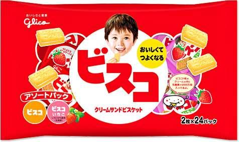 あなたが好きな大袋のお菓子は?