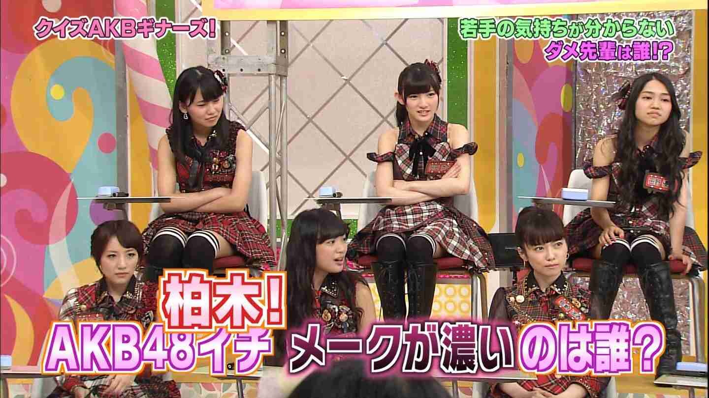 AKB48柏木由紀はメイクに3時間!