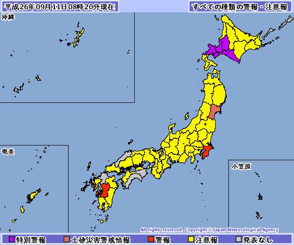 北海道に「大雨特別警報」土砂災害、氾濫の恐れ…70万人に避難勧告