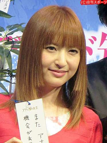 神田沙也加の画像 p1_25