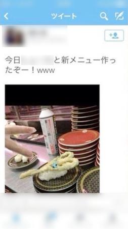 【バカッター】はま寿司のアルバイトがハサミを天ぷらにして炎上
