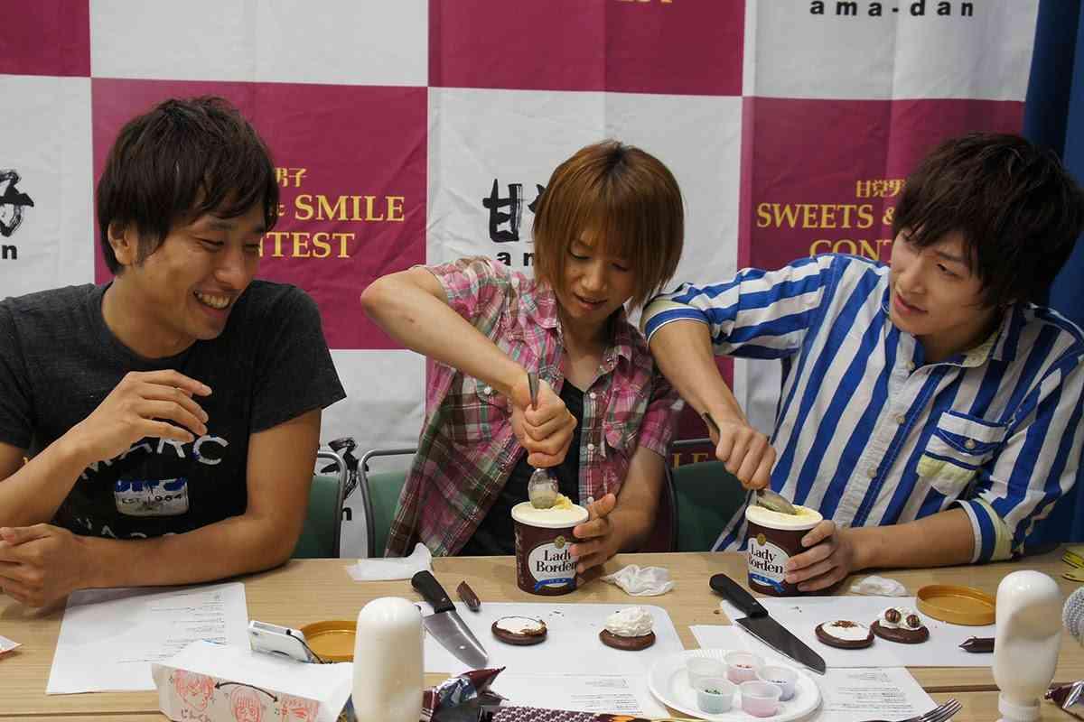 甘党男子TV 2014年8月11日配信 - YouTube
