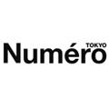 最新号 « 雑誌『Numero TOKYO』/最新号| Numero TOKYO