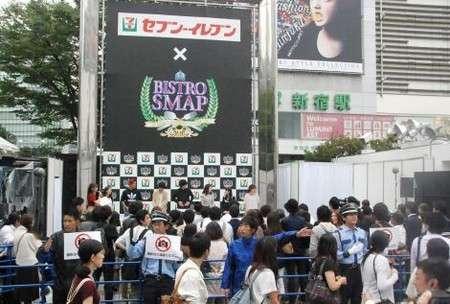 SMAP、サプライズ登場で新宿駅前騒然!