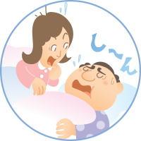 睡眠時無呼吸症候群の方、もしくは家族にいる方