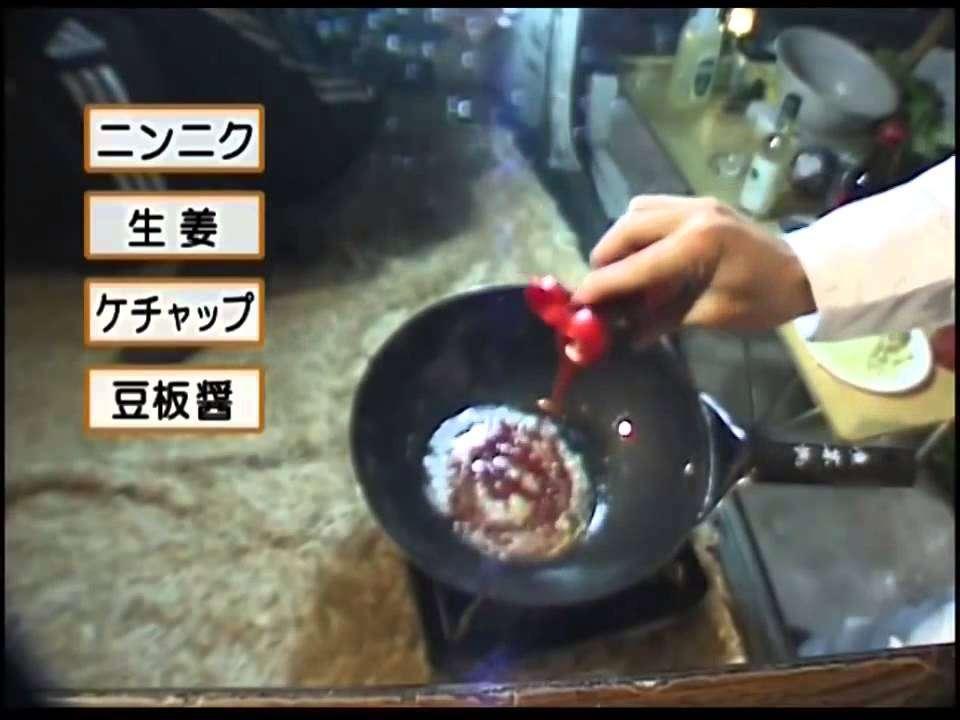 水曜どうでしょう シェフ大泉クリスマスパーティ - YouTube