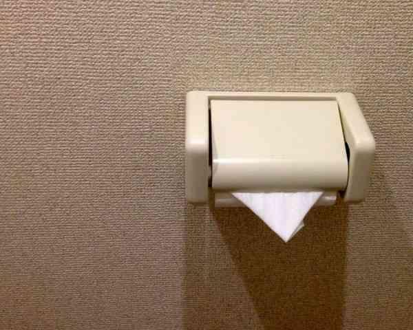 トイレットペーパーの三角折りは不潔!?嬉しくない人が62.9%もいることが判明!