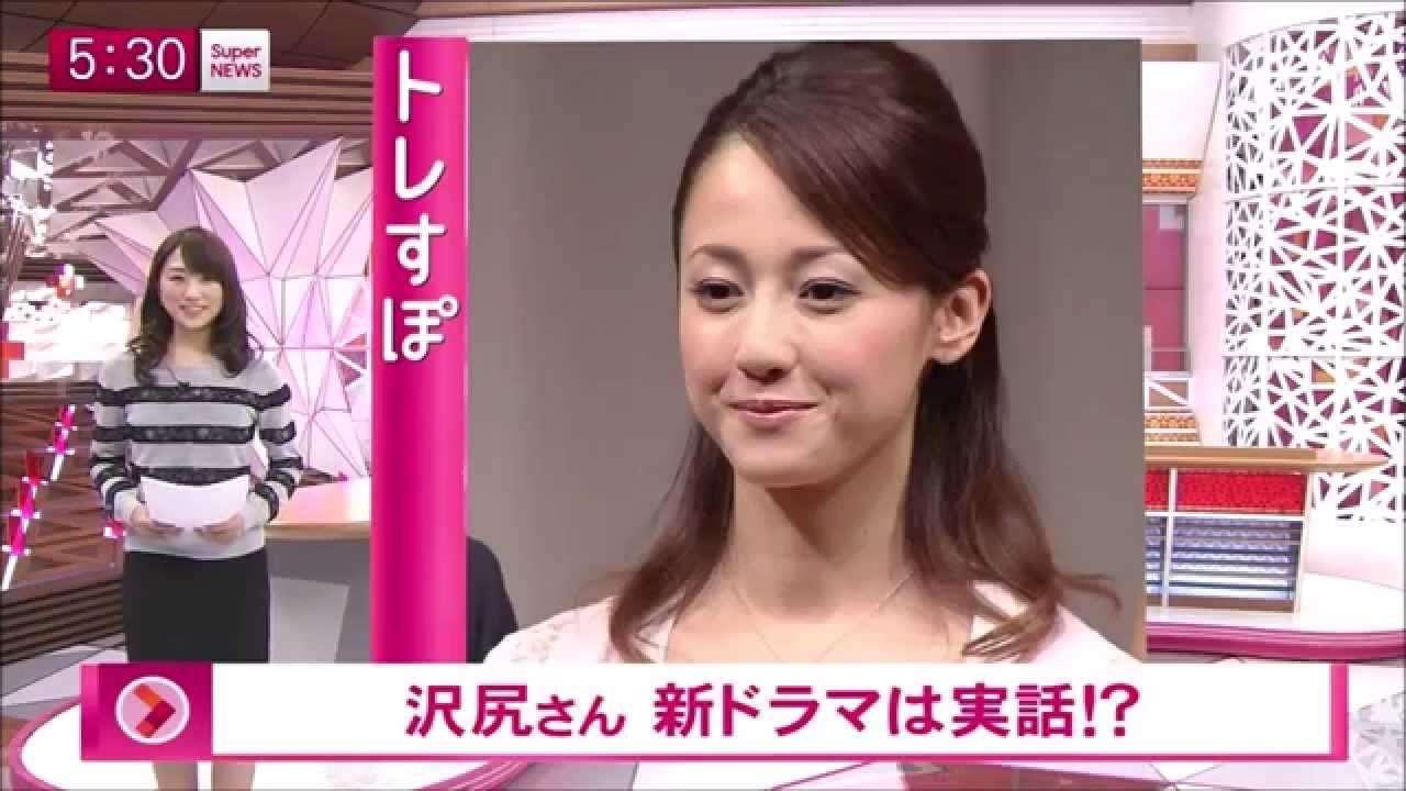 沢尻エリカ「舌打ちのシーンを見て、昔の自分もやってたなぁと」新ドラマの会見で。 - YouTube