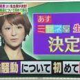 【実況】情報ライブ ミヤネ屋 矢口真里お帰りスペシャル