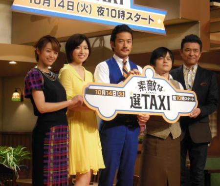 Yahoo!ニュース - 東海テレビで11分間放送中断 「素敵な選TAXI」は再放送へ (スポニチアネックス)