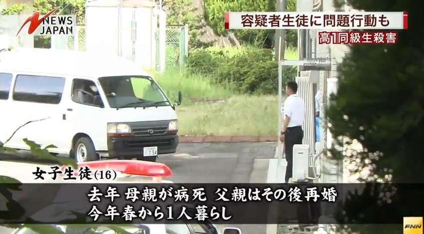 【長崎・高1女子殺害事件】逮捕少女の父親が自宅で自殺