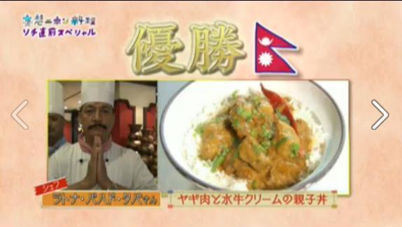 復活】NHK「<b>妄想ニホン料理</b>」が好きな方 | ガールズちゃんねる - Girls <b>...</b>