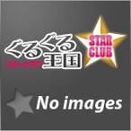 嵐,素晴らしき世界 »PV動画無料視聴+歌詞!