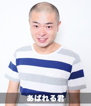 入江慎也の画像 p1_5