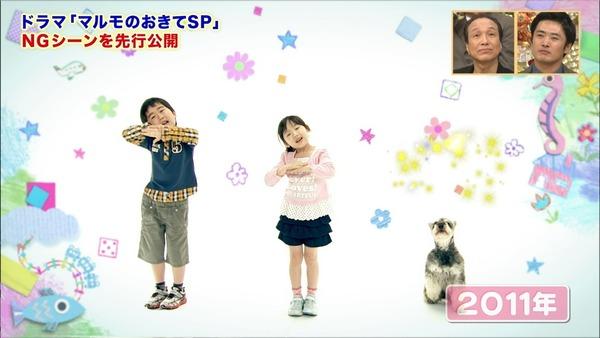 「マルモのおきて」スペシャルに出演した芦田愛菜ちゃん&鈴木福くんの成長をご覧ください