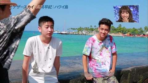 『アナザースカイ』高岡早紀の息子がテレビ初登場!ハワイでのプライベートを公開
