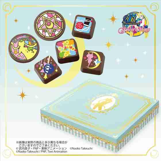 美少女戦士セーラームーン ARTism CHOCO 〜Story of Moonlight〜 | プレミアムバンダイ | バンダイ公式通販サイト