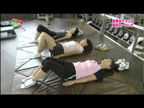 高橋尚子の腹筋トレーニング指導 - YouTube