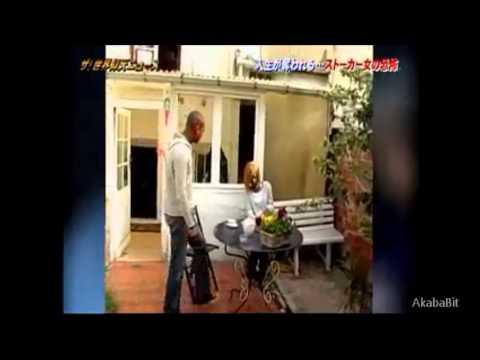 世界仰天ニュース 「クローンになった女 ストーカーの恐怖!」 - YouTube