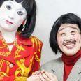 日本エレキテル連合、お笑い界で孤立中? 「芸人界で付き合いナシ」の異端な存在